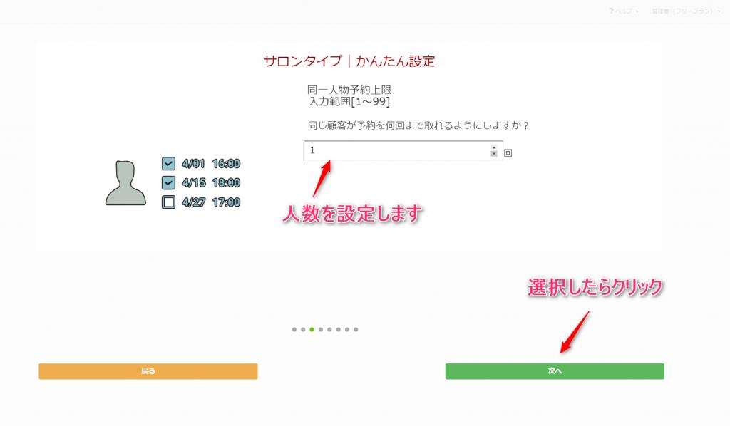 2017-04-25_14h30_09