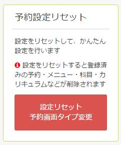 2017-05-17_14h18_38